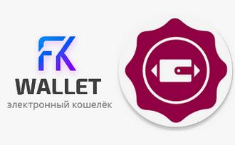 FKWallet cards