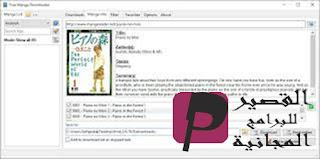 Free Manga Downloader