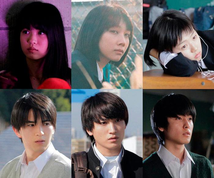 My Name Is Yours (Kimi ga Sekai no Hajimari) film - Momoko Fukuda - reparto