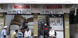 Bharat Trading Co Cotton Waste,Baniyan Waste,Trolleys Secunderabad