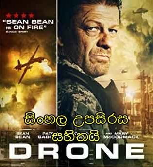 Sinhala Sub - Drone (2017)