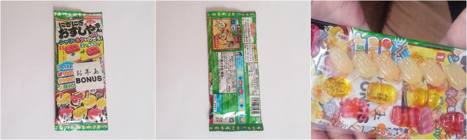Tokyo Treat Bonus Snack