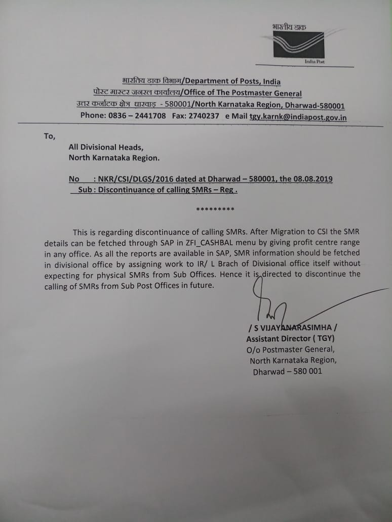 discontinuation of SMR report