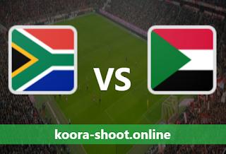 بث مباشر مباراة السودان وجنوب إفريقيا اليوم بتاريخ 28-03-2021