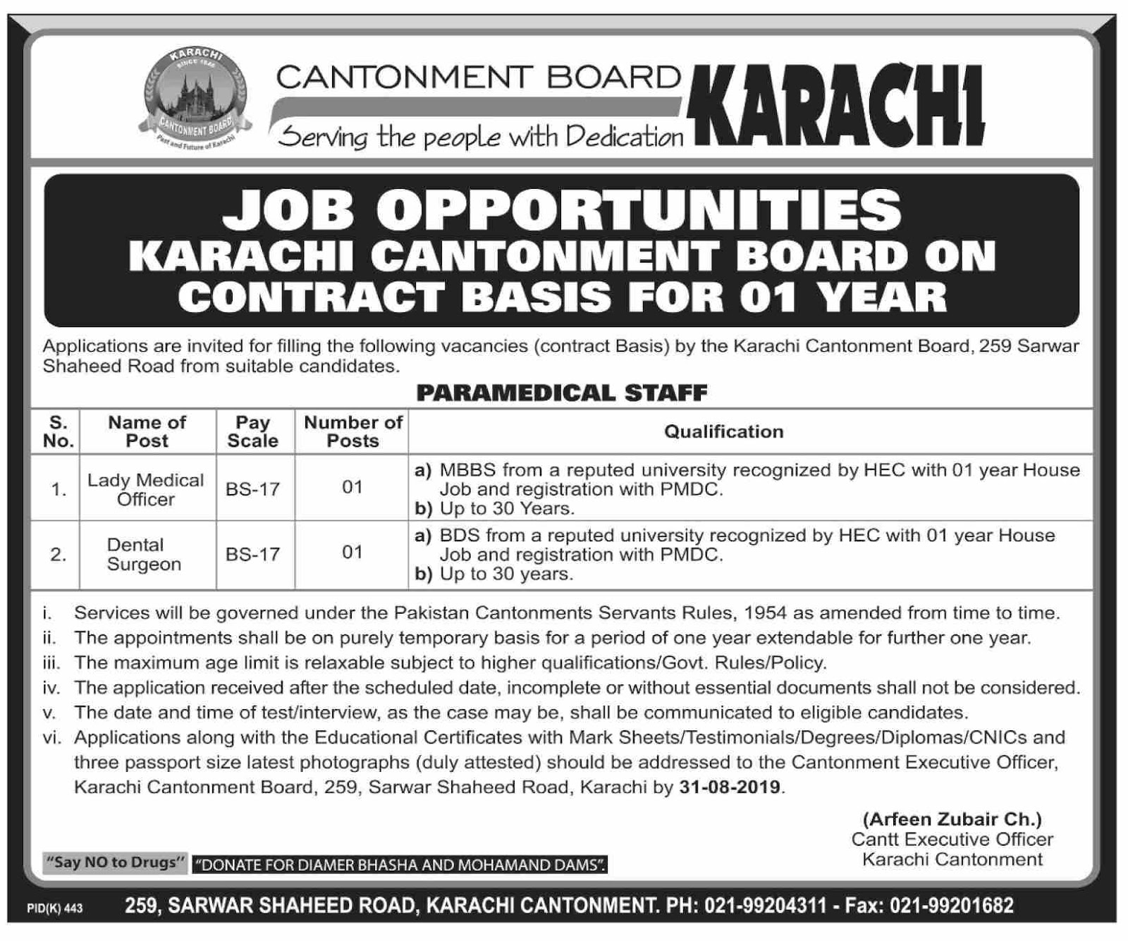 Advertisement for Cantonment Board Karachi Jobs