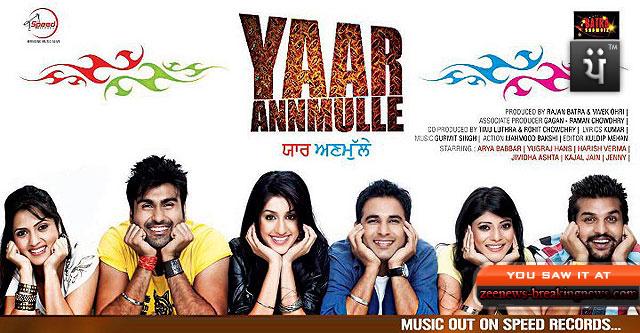 Asian Video Entertainment: Yaar Anmulle (Punjabi)