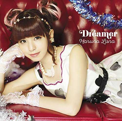 [Album] 春奈るな – Dreamer (2015.11.11/MP3/RAR)