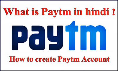 paytm account kaise banaye hindi me paytm account banaye, paytm ka password kaise banaye, paytm account banane ka tarika, phone me paytm account kaise banaye, paytm kaise khole0, new paytm account kaise banaye0, paytm password kaise banaye