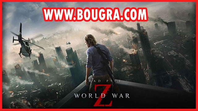 تحميل لعبة World War Z للهاتف من ميديا فاير
