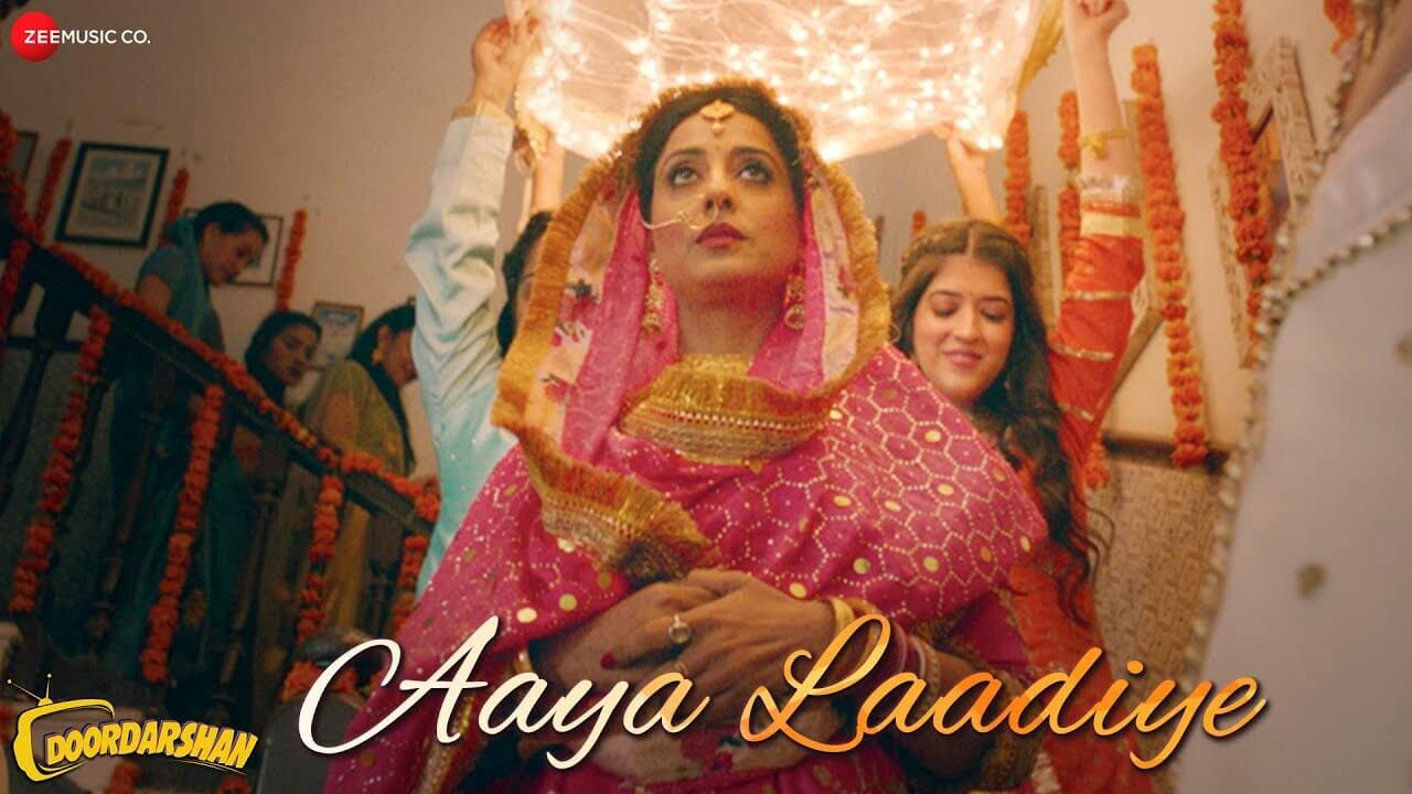 Aaya Laadiye lyrics in Hindi