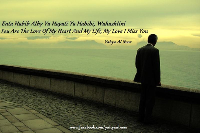 Words Of Yahya Al Noor: June 2012