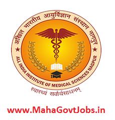 AIIMS Recruitment, AIIMS Nagpur jobs, AIIMS Nagpur Recruitment