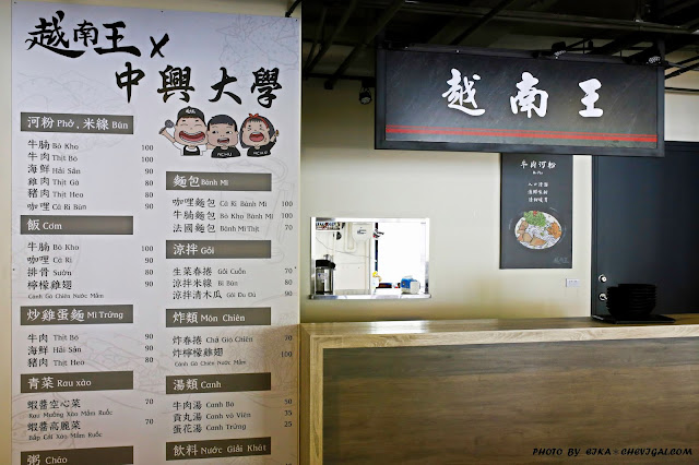 MG 3678 - 中興大學學生餐廳重新開幕囉!近50間店家攤販進駐,整體煥然一新!