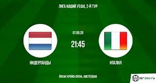 «Нидерланды» — «Италия»: прогноз на матч, где будет трансляция смотреть онлайн в 21:45 МСК. 07.09.2020г.