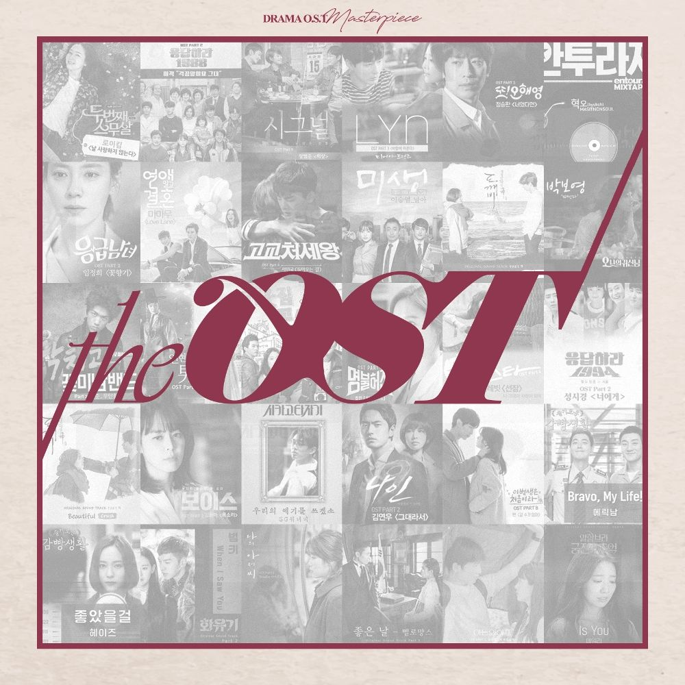 Various Artists – The OST