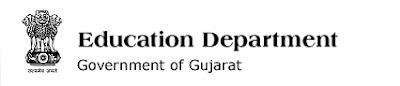 Education Department, Gandhinagar Recruitment For Ombudsperson Posts2020