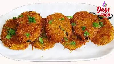 Russian Kabab