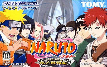 Download Game Naruto Shippuden - Konoha Senki