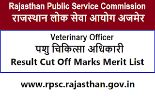 RPSC Veterinary Officer Result 2020, Rajasthan Pashu Chikitsa Adhikari Result Date 2020, RPSC VO Cut Off Marks & Merit List, rpsc.rajasthan.gv.in