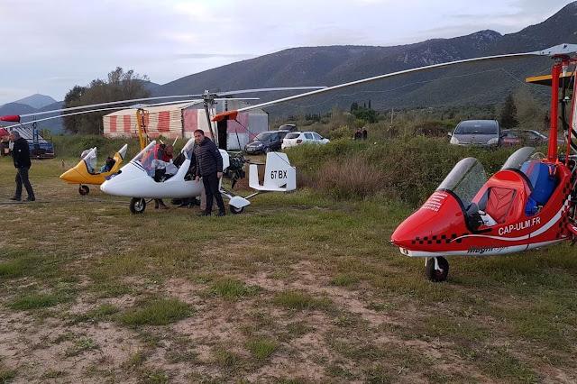 Θεσπρωτία: Αεροσκάφη Από Τη Γαλλία ....Στο Μαργαρίτι