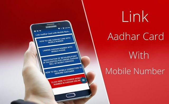how-to-link-aadhaar-card-to-mobile-number