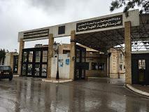 المدرسة الوطنية العليا للبيطرة ENSV