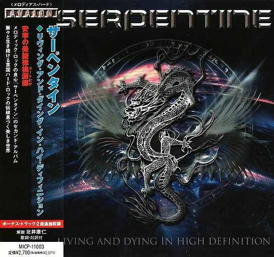 SERPENTINE - Living And Dying In High Definition [LTD Ed. USB reissues + bonus] full