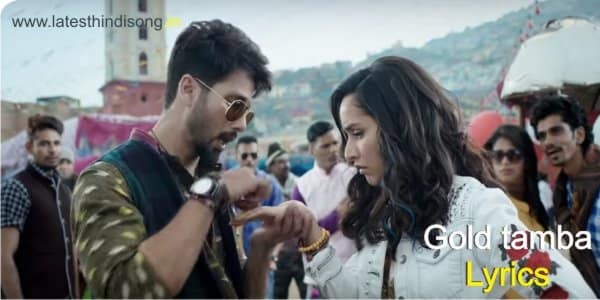 Gold-tamba-Hindi-Lyrics-Batti-Gul-Meter-Chalu