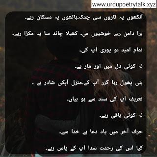 salgirah mubarak in urdu