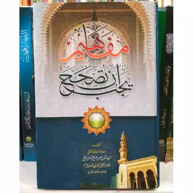 Pesan Kitab Mafahim Yajibu an Tushohhah Terpercaya di Padurenan Kudus