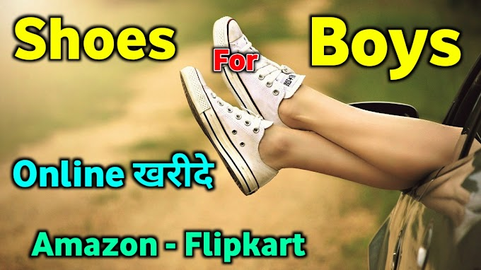 Shoes For Boys - Buy Boys Styles Shoe Online 2021.