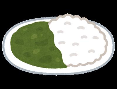 緑のカレーライスのイラスト