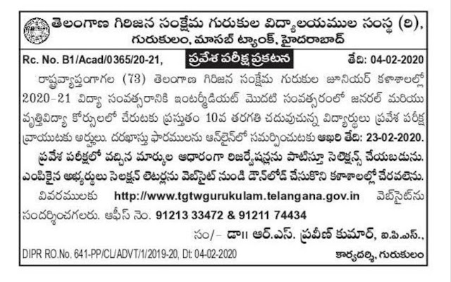 TS GURUKULAM Telangana Tribal Welfare Residential Educational Institutions Society NOTIFICATION 2020 /2020/02/TTWREI-Society-ts-gurukulam-telangana-tribal-welfare-residential-educational-institutions-society-notification-2020.html