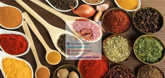 البهارات  الأكثر استخداما في الطبخ