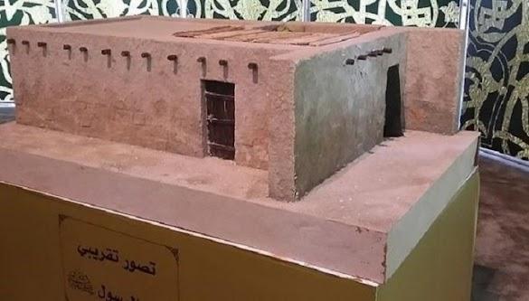 Mengharukan, Kesederhanaan Rumah Nabi yang Diceritakan Ustadz Abdul Somad