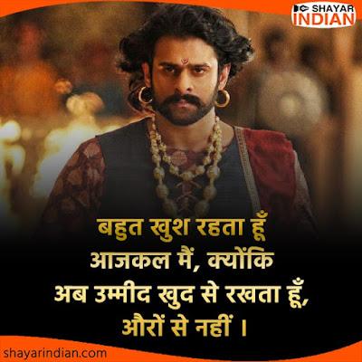 खुद से उम्मीद सुविचार - Ummid Suvichar, Anmol Vachan, Quotes in Hindi