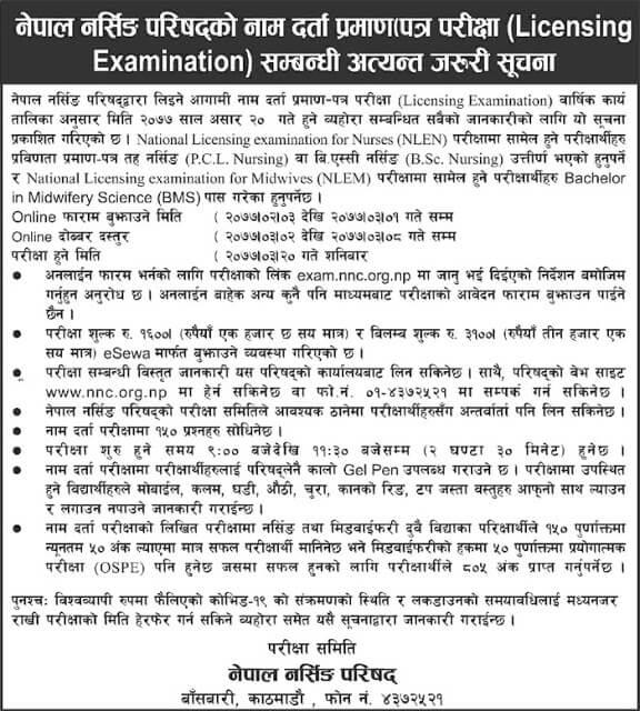 Nepal Nursing Council Notice