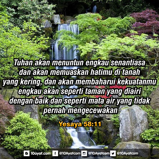 Yesaya 58:11