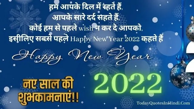 happy new year from our family to yours   greetings for new year