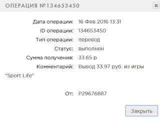 sport-life-game.biz ммгп