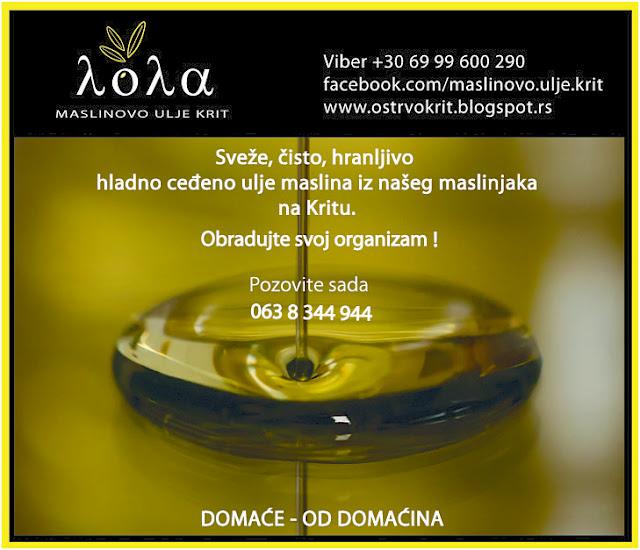 Ekstradevicansko hladno cedjeno maslonovo ulje Krit, Grcka, Srbija