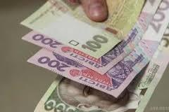 Мінімальна зарплата