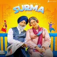 Surma-Diljit-Dosanjh-lyrics-in-Punjabi