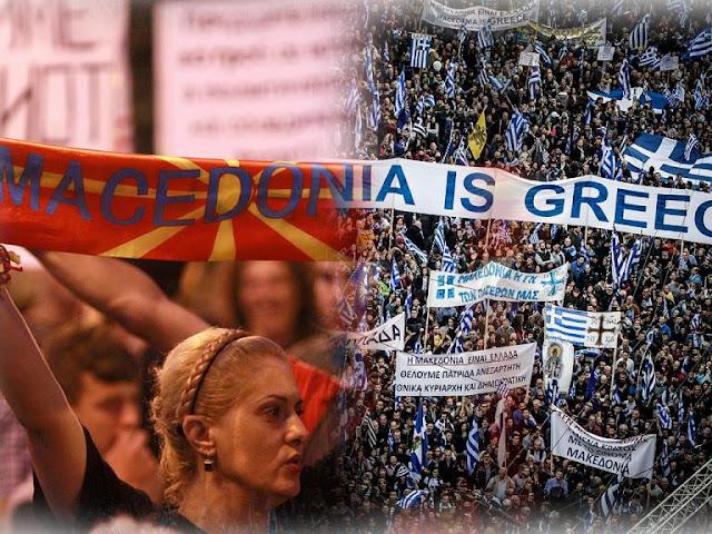 Οι γκρίζες ζώνες της συμφωνίας με τα Σκόπια – Εξαφανίστηκε το Severna Makedonija έμεινε το Μακεδονία
