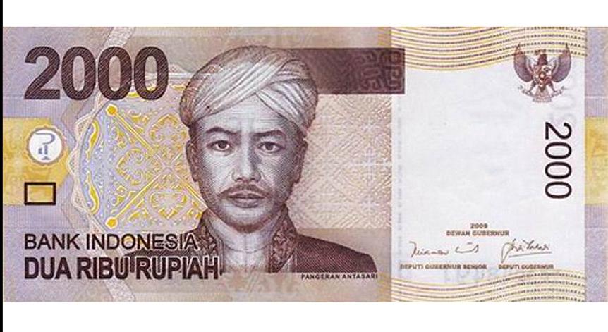 1 Nepalese Ru 133 00 Indonesian Rupiah