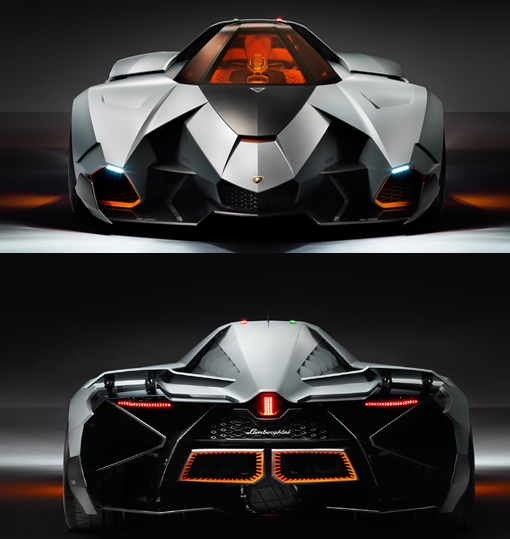 Newest Lamborghini Egoista: Lamborghini Egoista Special Edition