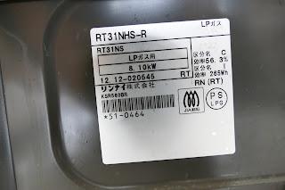 茨城県リサイクルショップ,リサイクル
