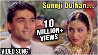सुनो जी दुलहन Suno Ji Dulhan Lyrics In Hindi - HSSH