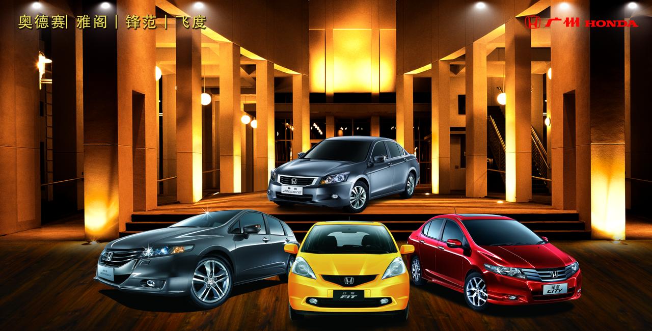 download psd car | تحميل ملفات مفتوحة psd خاصة بالسيارات ملف رقم  2