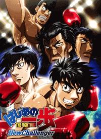 جميع حلقات الأنمي Hajime no Ippo: New Challenger مترجم